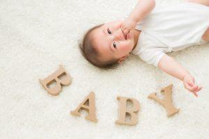 産後ベビーシッター